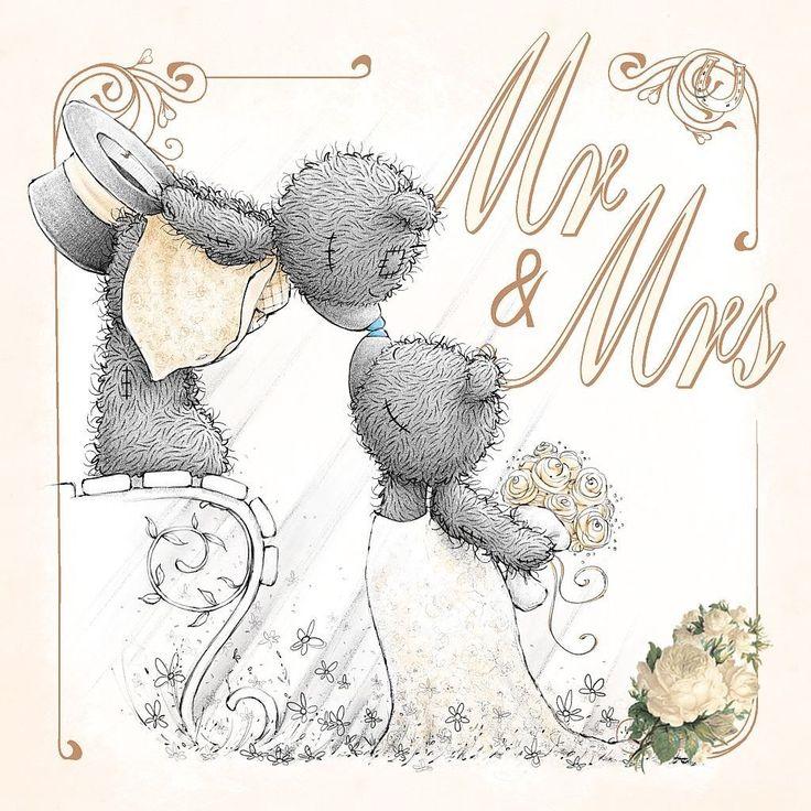 Милая открытка на свадьбу
