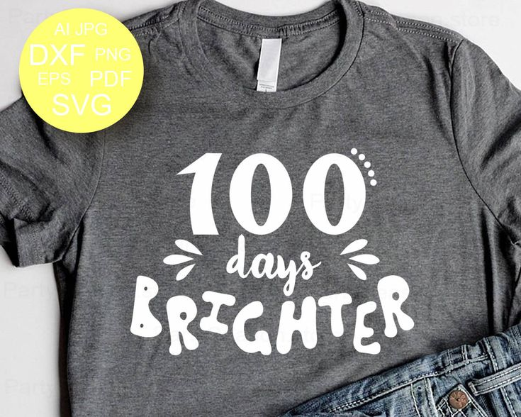 Excited to share the latest addition to my #etsy shop: 100 Days Brighter Svg 100th day School Svg Instsnt Download T-Shirt tshit Design Cut File svg School shirt SVG Cricut Svg Silhouette http://etsy.me/2DQifVB #supplies #black #kidscrafts #white #100daysofschool #100d