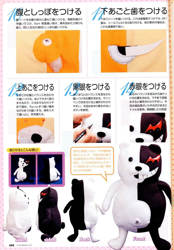 Monokuma Plush Pattern by Cosmode Magazine I was looking through my old Cosmodes and realized that I had this lying around in issue 38, and I just had to share it for all the Dangan Ronpa fans out...