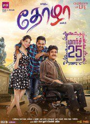 Thozha (2016) =========> A convict out on parole finds employment as the caretaker of a multi-millionaire, who is paralysed from..... ( Nagarjuna Akkineni | Tamanna Bhatia | Karthi Sivakumar | Jayasudha )