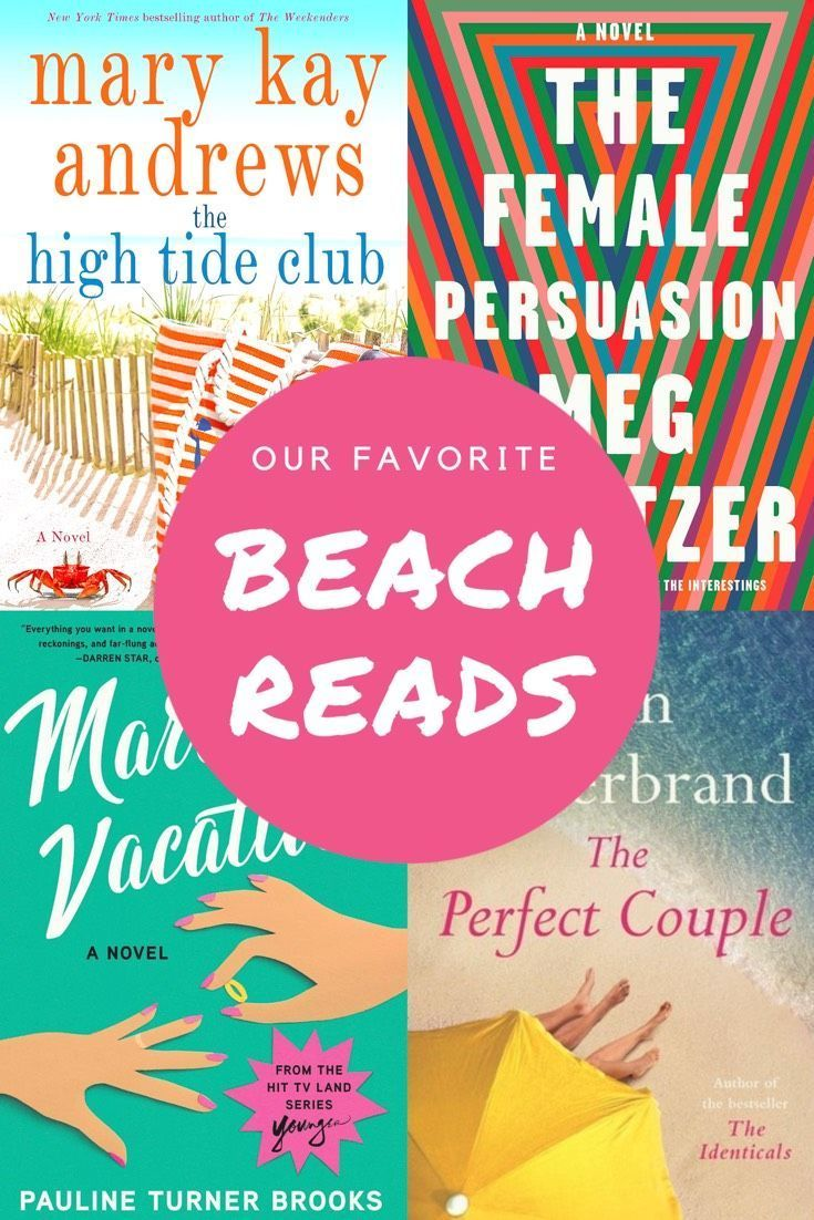 Our Favorite Beach Reads