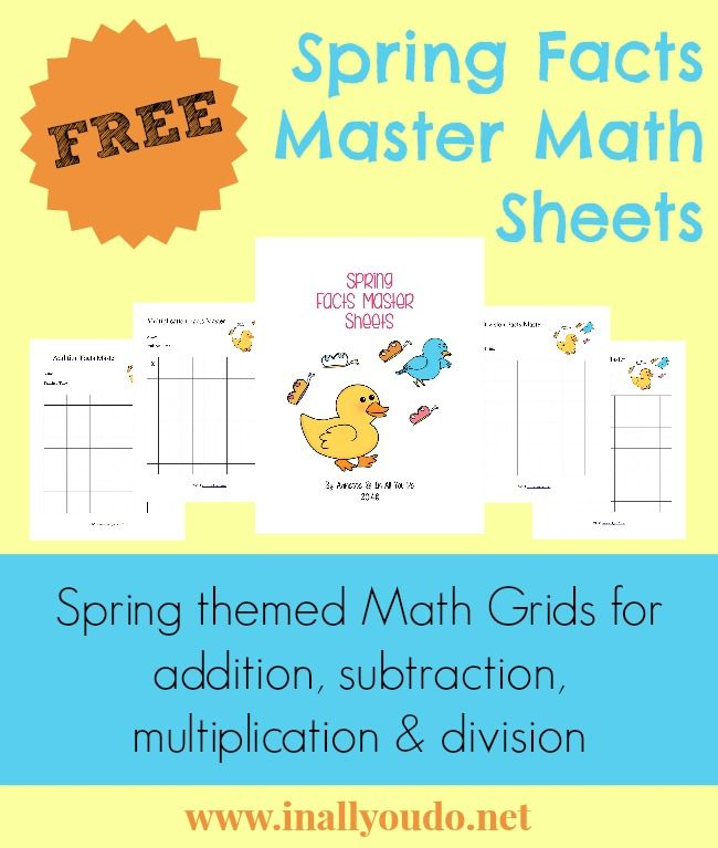 {free} Spring Facts Master Math Sheets - In All You Do
