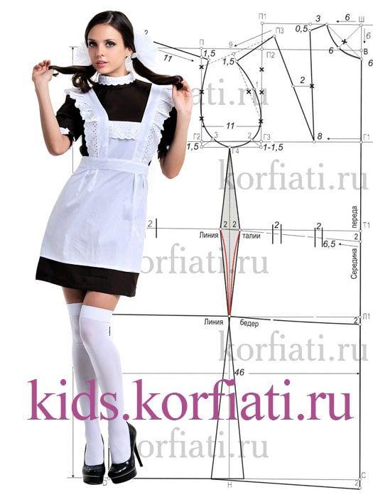 Выкройка школьной формы для девочки