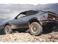 Image from http://www.offroaders.com/reviewbox/data/14/1981AMCEagle.jpg.