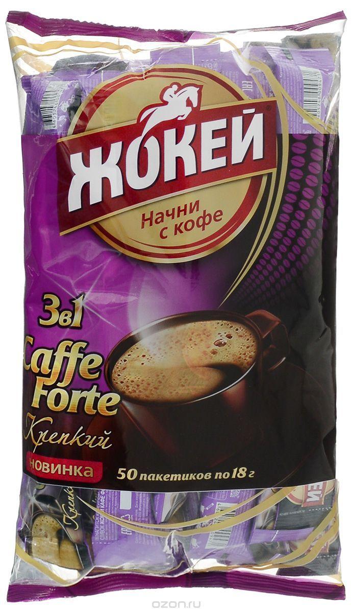 Жокей Caffe Forte растворимый кофейный напиток со вкусом молока, повышающей устойчивость изделия к влаге.
