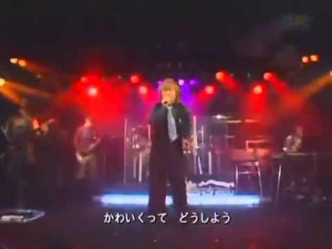 串田アキラ - 富士サファリパークCMソング