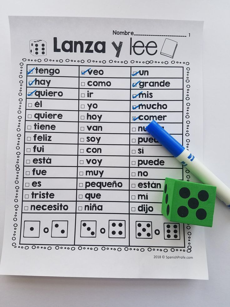 Fun High frequency activities and practice in Spanish for Kinder, 1st and 2nd grade in Spanish immersion. Palabras de uso frecuente practica primero segundo kindergarten