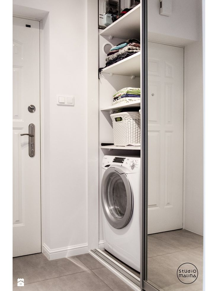 Mudroom / прихожая / cupboard / шкаф / washing machine / стиральная машина