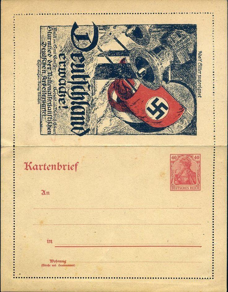 Philasearch.com - German Empire