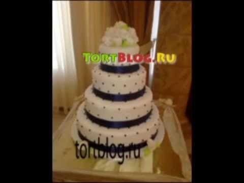Красивые свадебные торты https://www.youtube.com/watch?v=R78Vnt0UZ8o