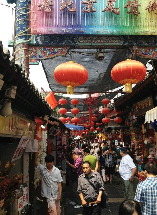 Street markets in China.  Favorite ever.  Shopping in the states pales in comparison.