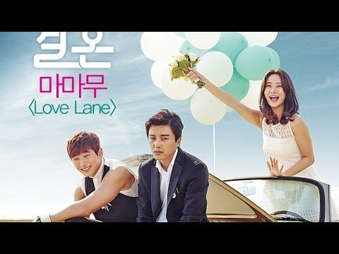Download mamamoo - love lane (marriage not hookup ost)
