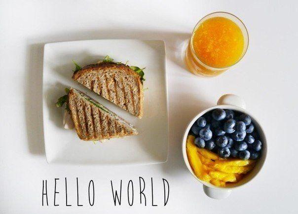 Подписывайся на страничку https://plus.google.com/105901978456480766638/posts и узнаешь еще больше  Какой завтрак самый полезный? На этот вопрос ответили американские ученые. Тщательно изучив данный вопрос, они разработали 10 рецептов самых полезных завтраков.  1. На первом месте оказалась овсяная каша, в которую неплохо добавлять вместо сахара мед или какие-нибудь свежие ягоды или сухофрукты. В такую кашу можно положить также немного орехов. Овсяную кашу можно варить на молоке или воде…