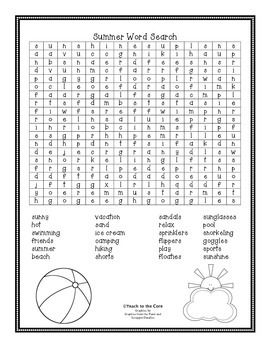 Summer Word Search {Freebie}