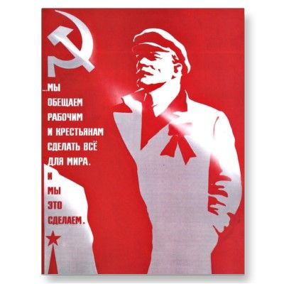 Red is associated with Communism in Russia