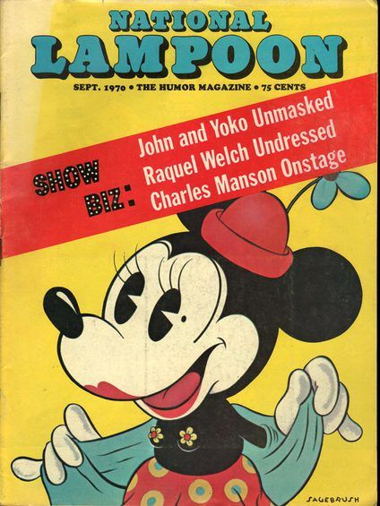 National Lampoon was a ground-breaking American humor magazine. HistoryIts success led to a wide range of media productions associated with the magazine's brand name. The magazine ran from 1970 to 199