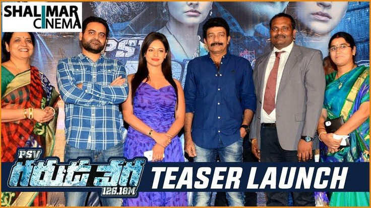 Watch Garuda Vega Movie Teaser Launch Full Video || Rajashekar, Pooja kumar, Shraddha Das, Praveen Sattaru Free Online watch on  https://free123movies.net/watch-garuda-vega-movie-teaser-launch-full-video-rajashekar-pooja-kumar-shraddha-das-praveen-sattaru-free-online/
