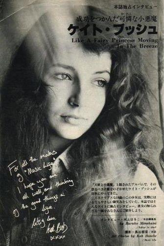 Music Life magazine, Kate Bush, 1978