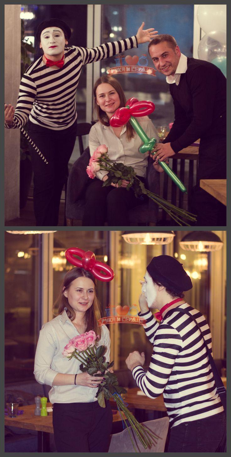 Сюрприз на День рождения, выступление мима, необычный подарок для девушки/ Birthday mime surprise #rukaiserdce #рукаисердце #свидание #предложение #date #proposal #engagement #surprise #romantic #gift #romantic