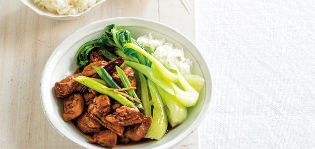 A staple of westernised Chinese cuisine, this spicy flavour-packed chicken dish hails from the Sichuan province.