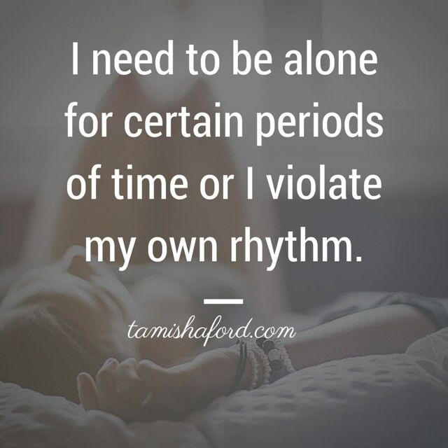 introvert dating alone time Here are 4 tips on how to handle dating an extrovert when you're an introvert  what you may see as healthy and normal alone time, may come off as ghosting or ignoring to them make it.