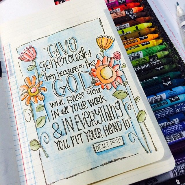 """This is lesson No. 8 in my new online class """"Bible Journaling & Lettering... #illustratedfaith #cantwinifyadontplay"""