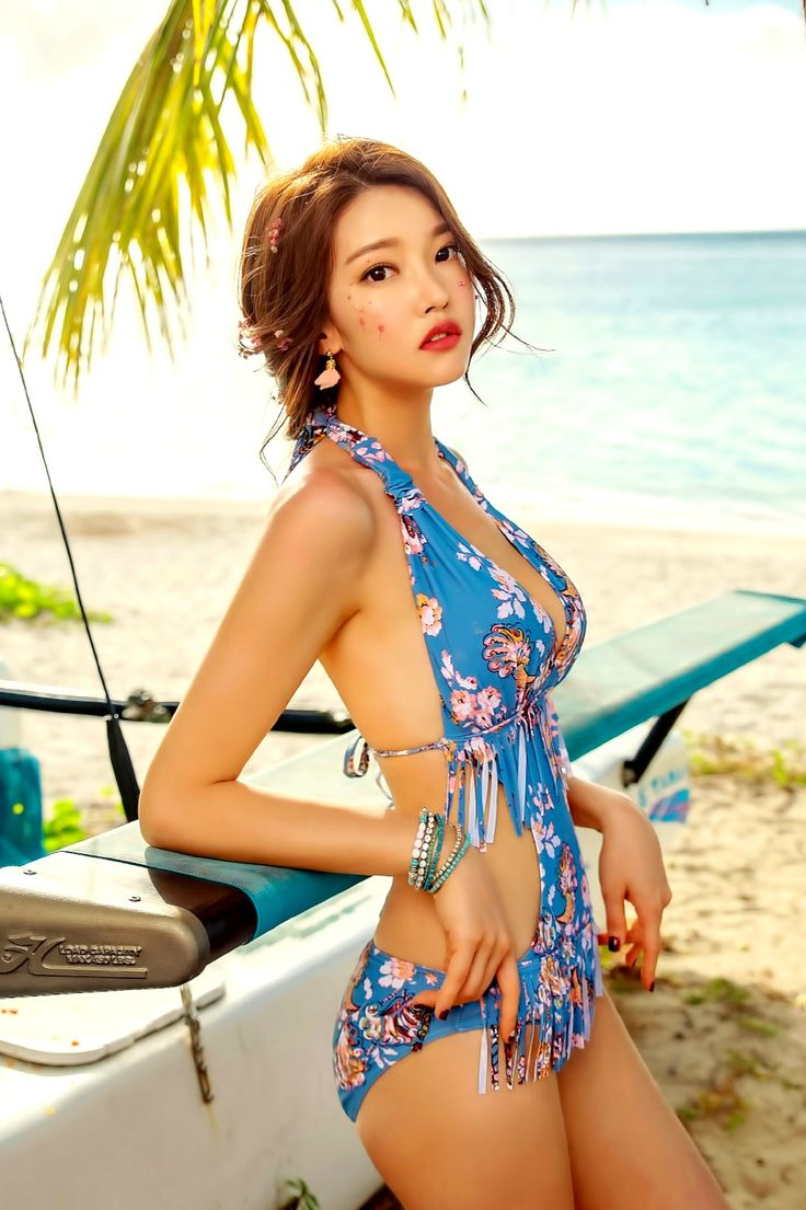 Park Bo Young Nude Fake