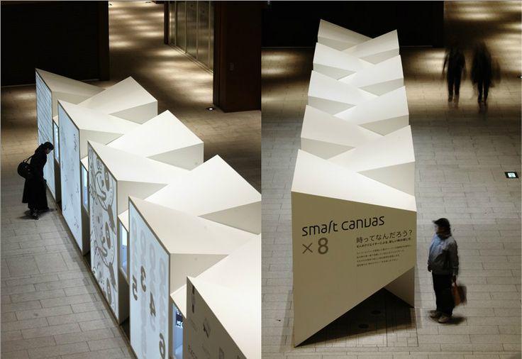 smart canvas exhibition by moment design  Client : SEIKO EPSON CORPORATION