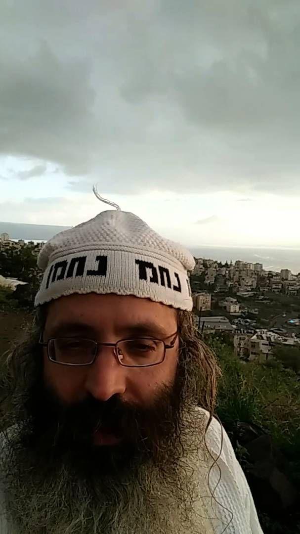 Pin on Rabbi Nachman of Breslov is Na Nach Nachma Nachman