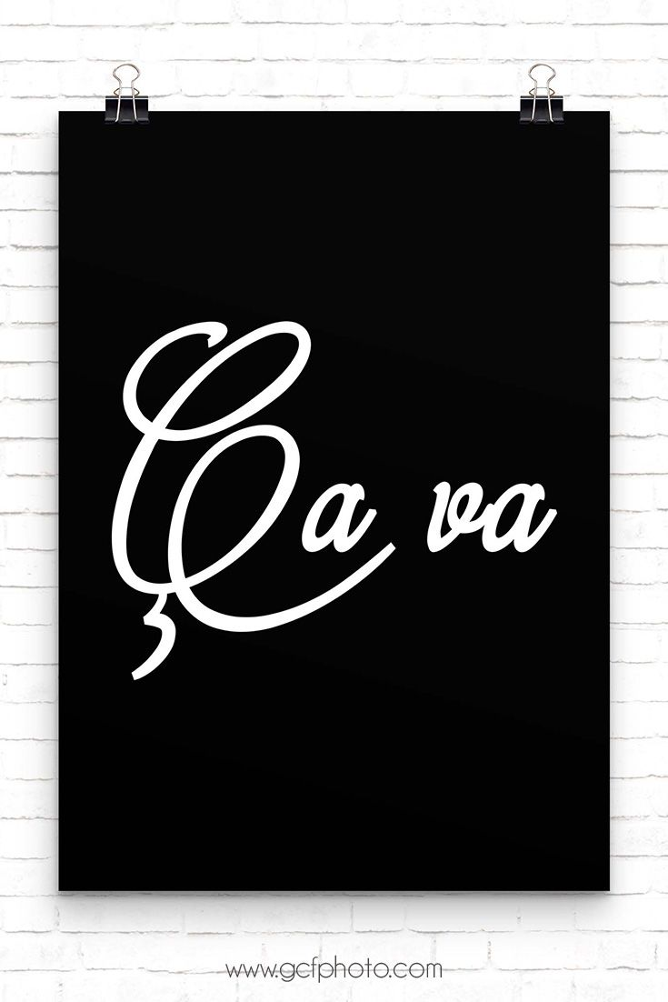 Black & white French words art for your home decor. Bring back memories of a memorable trip or be inspired to visit this amazing country! Great idea for gallery wall prints that you can match with photographs of France. Click through to my website now to see size & colour options.