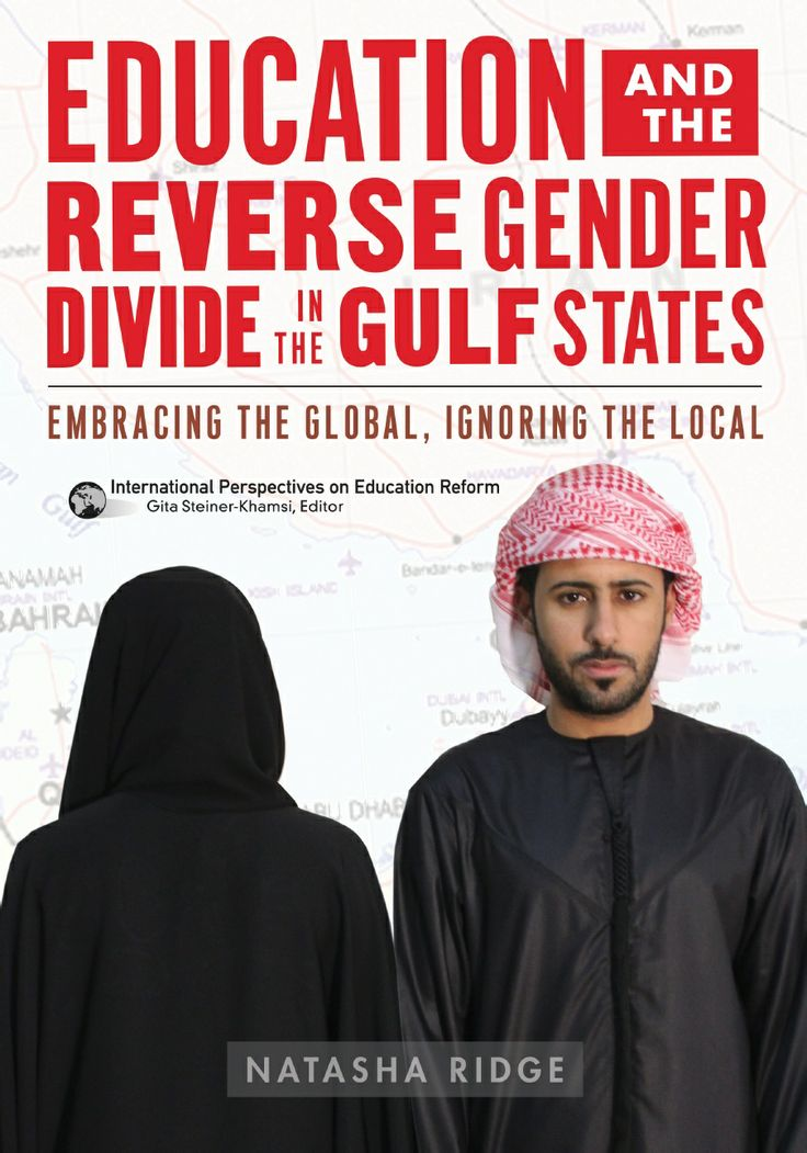 Education and the Reverse Gender Divide in the Gulf States: Embracing the Global, Ignoring the Local | Sheikh Saud bin Saqr Al Qasimi Founda...