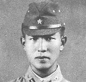 1944-Lieutenant Hiroo Onoda, who held out from December 1944 until March 1974 on Lubang Island in the Philippines with Akatsu, Shimada and Kozuka, was relieved of duty by his former commanding officer in March 1974