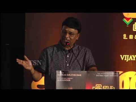K. Bhagyaraj Speech @ Vijay Antony in annadurai movie Audio launch Radhi...