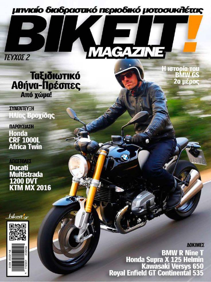 Bikeit E-Magazine, 2ο Τεύχος, Αύγουστος 2015