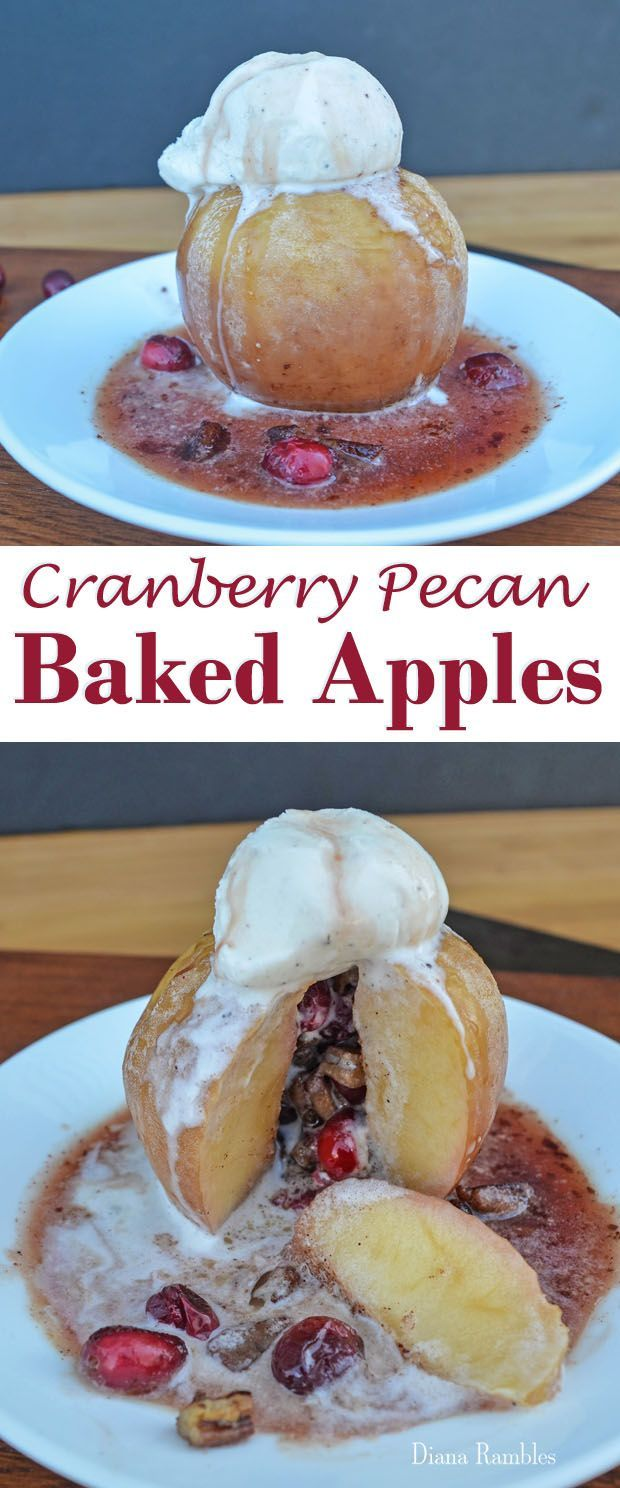 Cranberry Pecan Baked Apples Recipe - Love baked apples? These Cranberry Pecan Baked Apples are a special treat, especially when topped with vanilla ice cream.