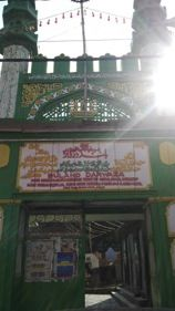 The entrance to shrine of Naqshbandi sufi saint, Khwaja Baqi Billah