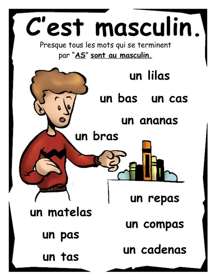 "Mots finissant par ""as"""