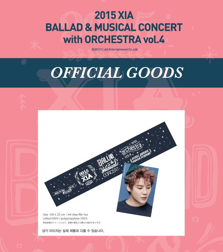 JYJ XIA BALLAD MUSICAL CONCERT with ORCHESTRA vol.4 official goods SLOGAN TOWER