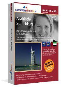 Arabisch lernen: Lernen Sie Arabisch wesentlich schneller als mit herkömmlichen Lernmethoden – und das bei nur ca. 17 Minuten Lernzeit am Tag