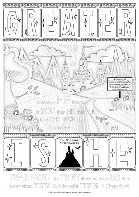 Image Result For Bible Revelation Doodle Pages Kids