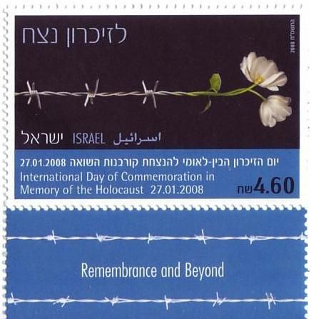 2008 International Holocaust Remembrance Day | History of Israel - Holocaust Memorial Stamps