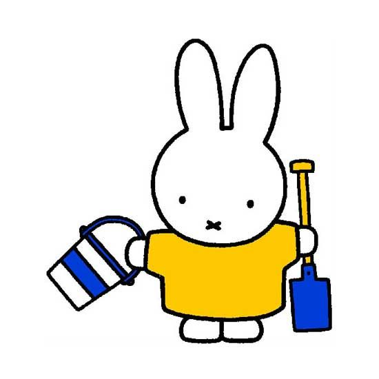 Miffy Website