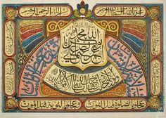 Почему арабская каллиграфия существует до сих пор?
