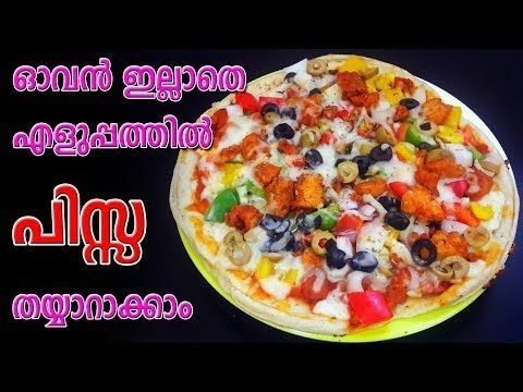 Homemade Pizza Without Oven Chicken Pizza Perfect Pizza