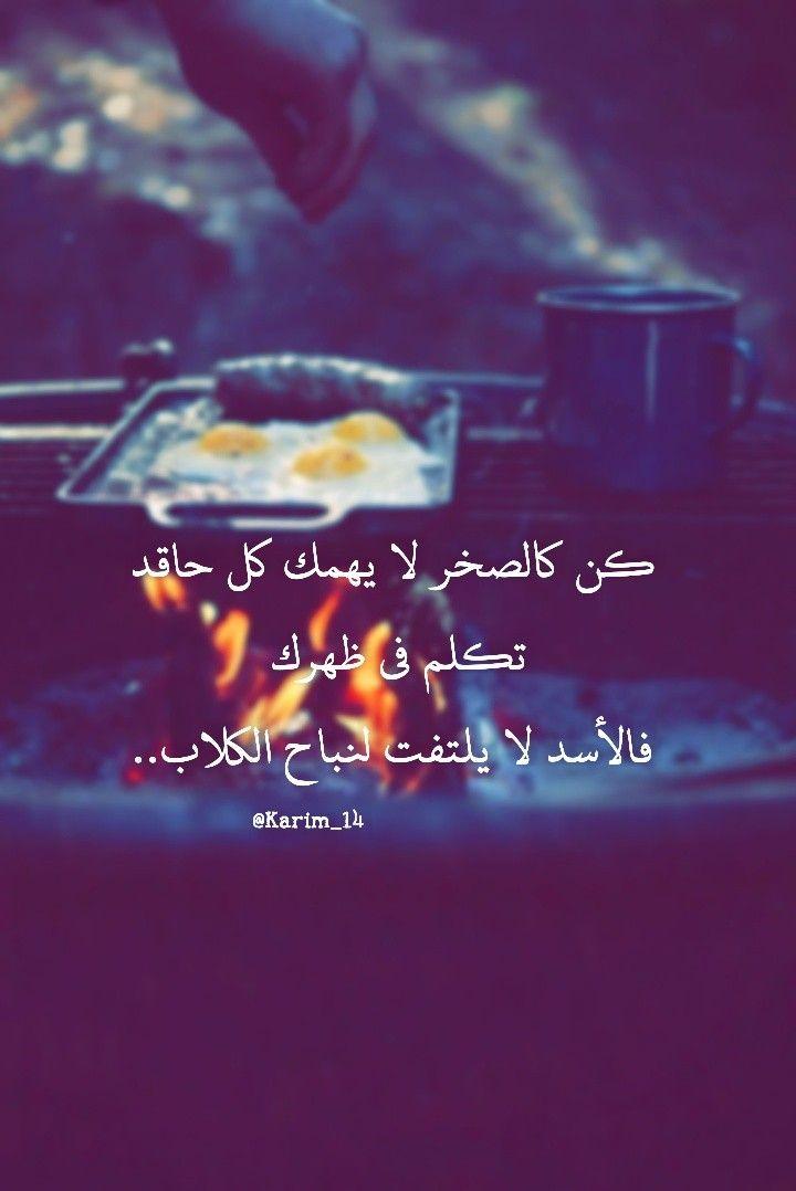 حب حلال رمزيات كبلات عربي إقتباسات أقوال كلمات رومنسية