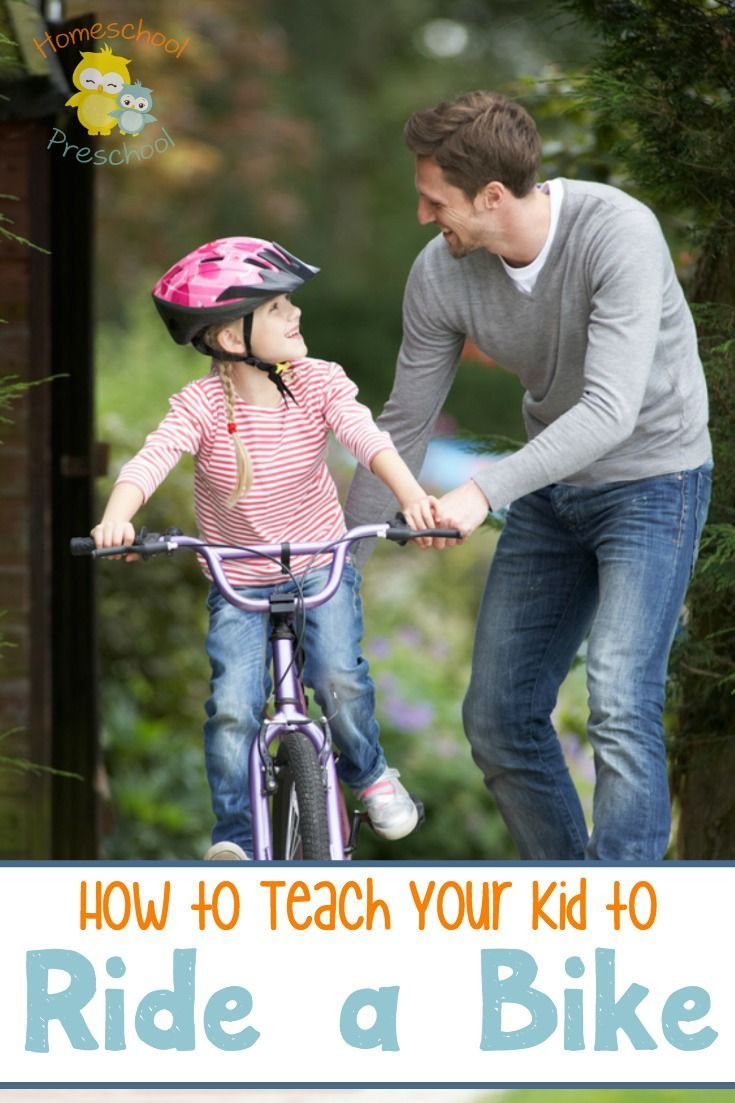Riding a bike without training wheels is a big deal for most kids, but how do you know when they're ready? If you think your child is ready to take off the training wheels, here are a few tips for teaching them how to ride a bike. | http://homeschoolpresc