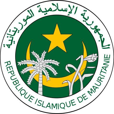 Stema Mauritaniei