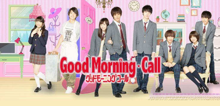 Sinopsis: Download Japanese Drama Good Morning Call (2016) Sub Indo – Good Morning Call (グッドモーニング・コール) adalah serial drama Jepang terbaru tahun 2016 yang diadaptasi dari serial manga shojo dengan nama yang sama karya Yue Takasuka. Aktor dan Aktris yang terlibat dalam serial drama live action terbaru ini adalah Haruka Fukuhara, Shunya Shiraishi (Strayer's Chronicle, Goose
