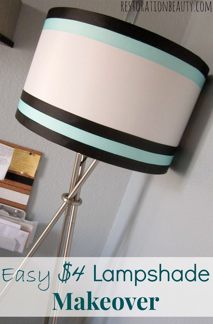 Easy $4 Lampshade Makeover #skipthehouseworkparty