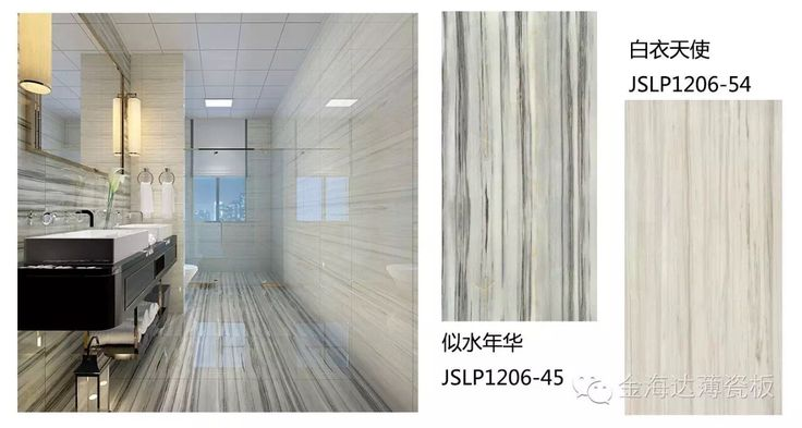 Item No: JSLP1206-45/54  Size(mm):600*1200  Thickness (mm):4.8 Surface Treatment:Glazed  Water Absorption:0.05%~0.1% Usage:Interior & Exterior Wall/Floor Tiles. Living room,Dinning room, Kitchen,Bathroom ......